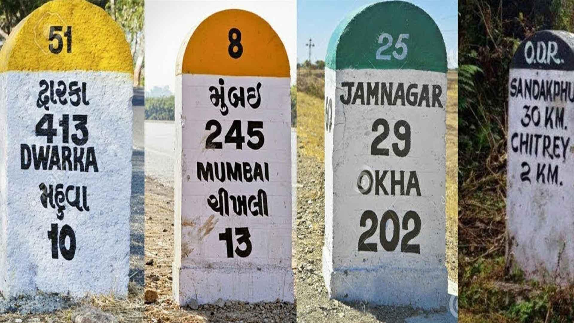 different-colours-on-road-milestone-represent