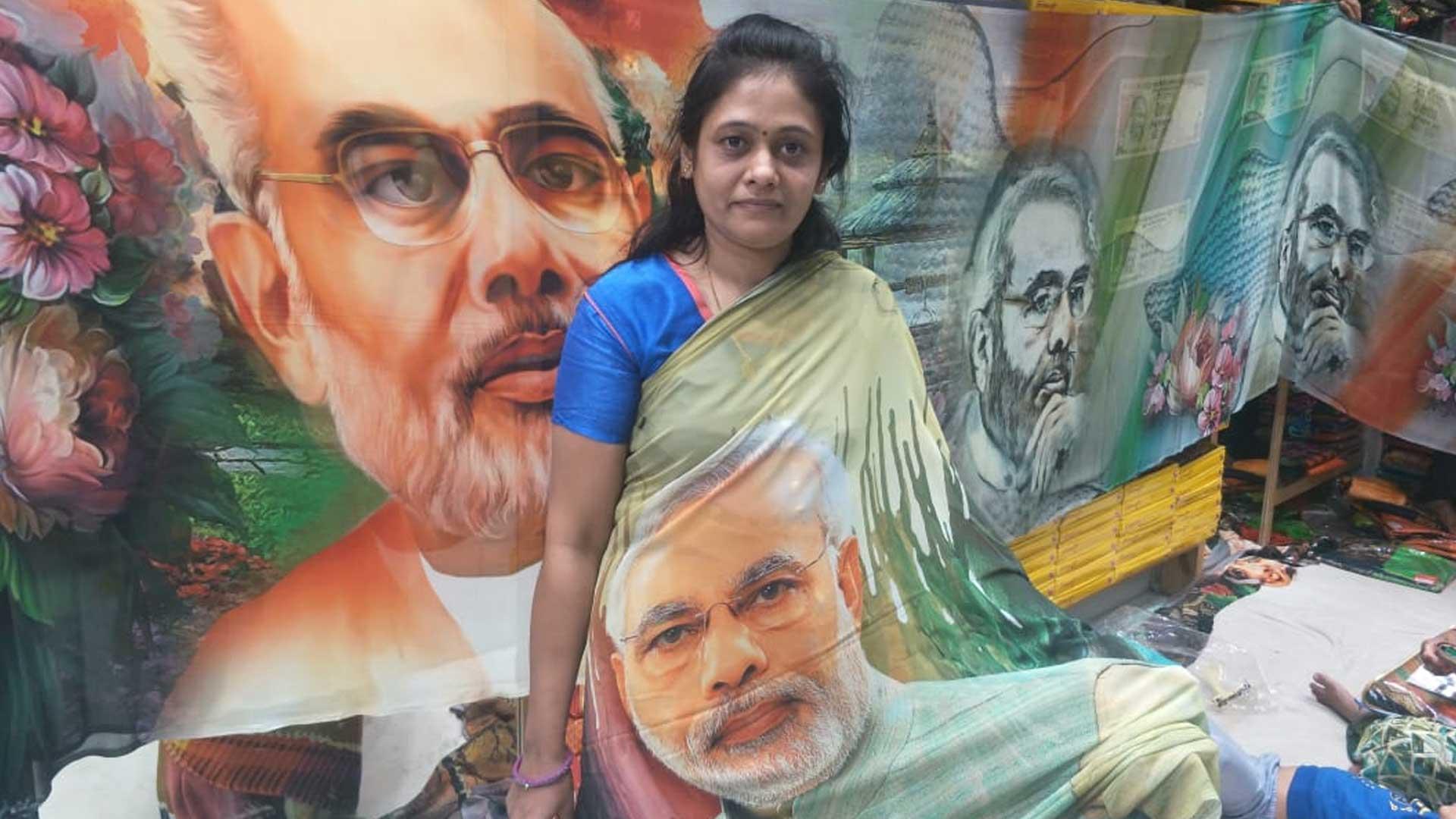 Modi-Saree-Surat