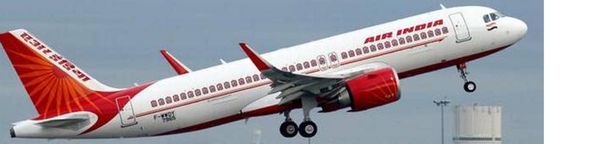 Air India 2