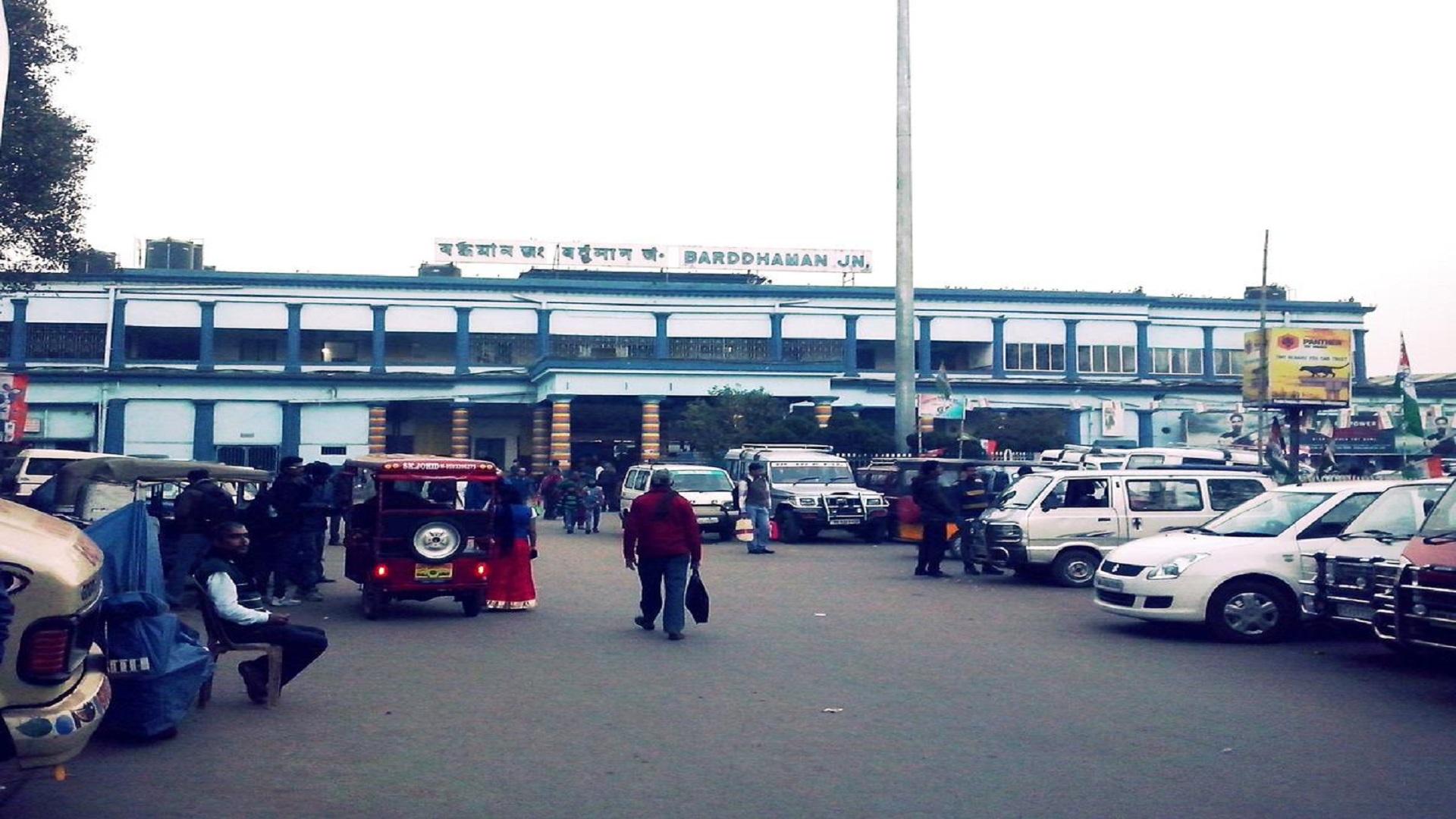 Bardhaman Railway