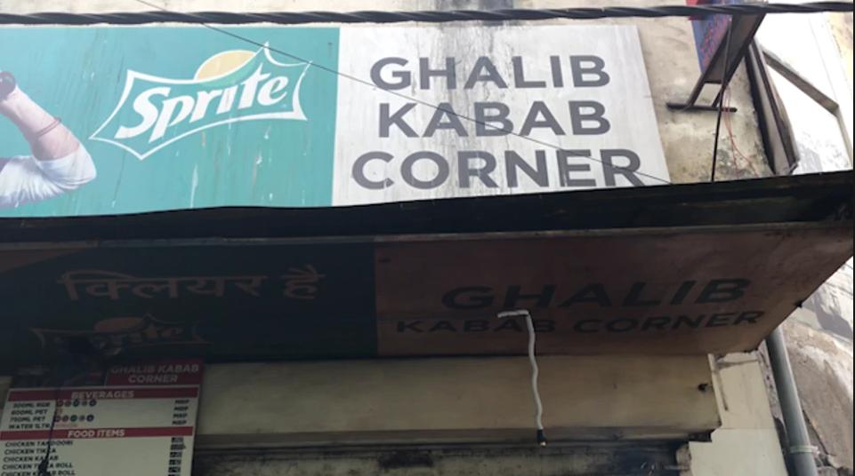 Ghalib Corner Delhi